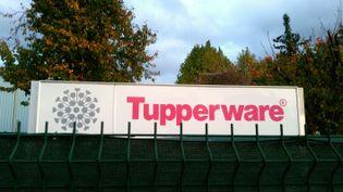 L'usine Tupperware est installée à Joué-lès-Tours (Indre-et-Loire) depuis 1945. (BENJAMIN ILLY / RADIO FRANCE)