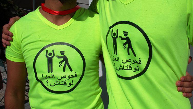 (Le symbole de l'association tunisienne Shams, qui défend les droits LGBT © Sipa/Mohamed Hammi)