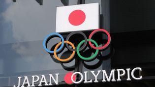 Les cas de covid se multiplient avant le début des Jeux olympiques de Tokyo. (NORIKAZU TATEISHI / YOMIURI)