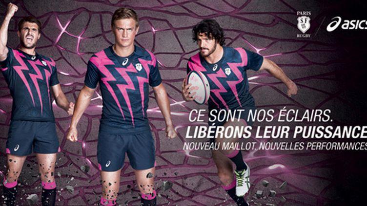 Le nouveau maillot du Stade Français pour la saison 2015-2016