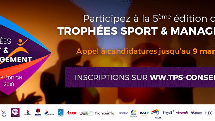 Trophées Sport & Management (TPS Conseil)