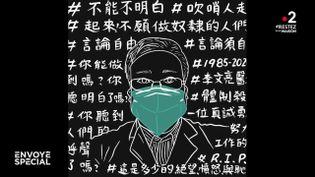 Et si la Chine avait menti ? (ENVOYÉ SPÉCIAL  / FRANCE 2)