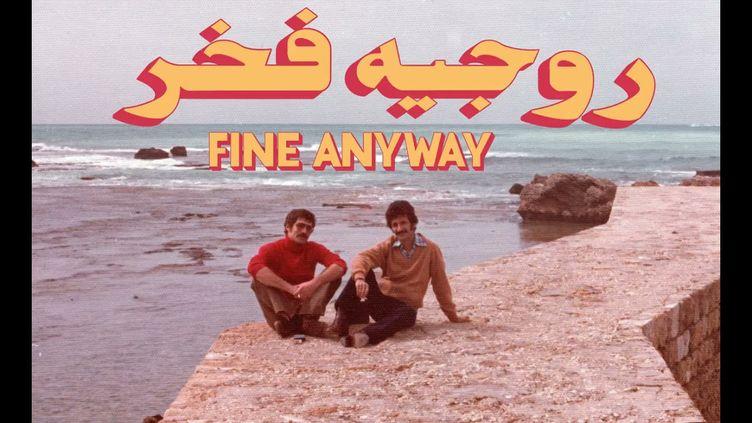 Rogér Fakhr, dernière réédition en date du label Habibi Funk. (Habibi Funk)