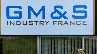 L'équipementier automobile GM&S est menacé de liquidation judiciaire. (JOEL LE GALL / MAXPPP)