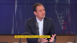 Cédric O, secrétaire d'État en charge de la Transition numérique, était l'invité de franceinfo dimanche 23 mai 2021. (FRANCEINFO / RADIO FRANCE)