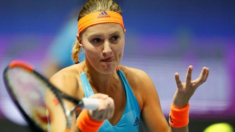 Kristina Mladenovic (MIKE KIREEV / NURPHOTO)