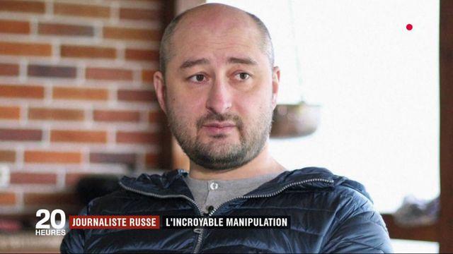 Ukraine : le journaliste  Arkadi Babtchenko est bien vivant, sa mort était une mise en scène