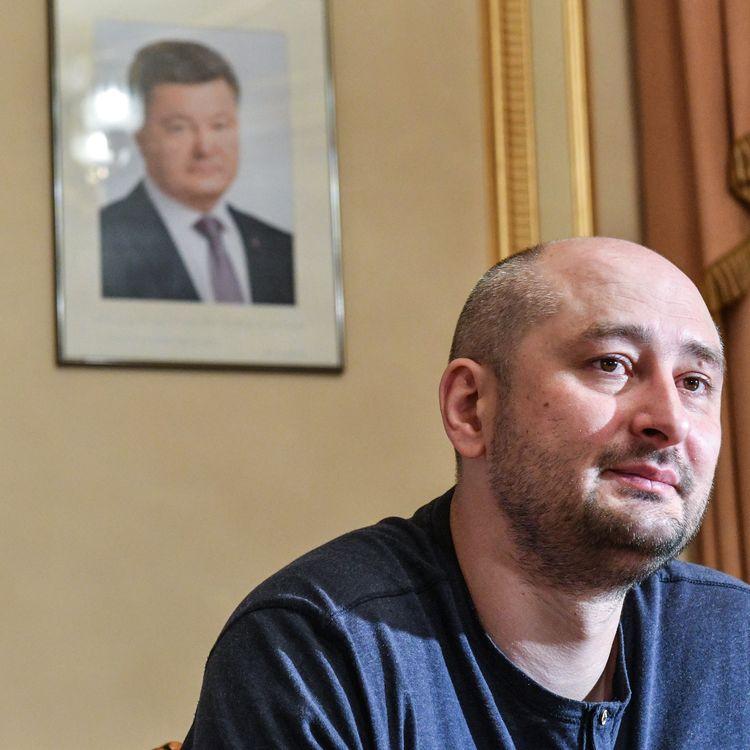 Le journaliste russe Arkadi Babtchenko, lors d'une conférence de presse, le 31 mai 2018 à Kiev (Ukraine). (GENYA SAVILOV / AFP)