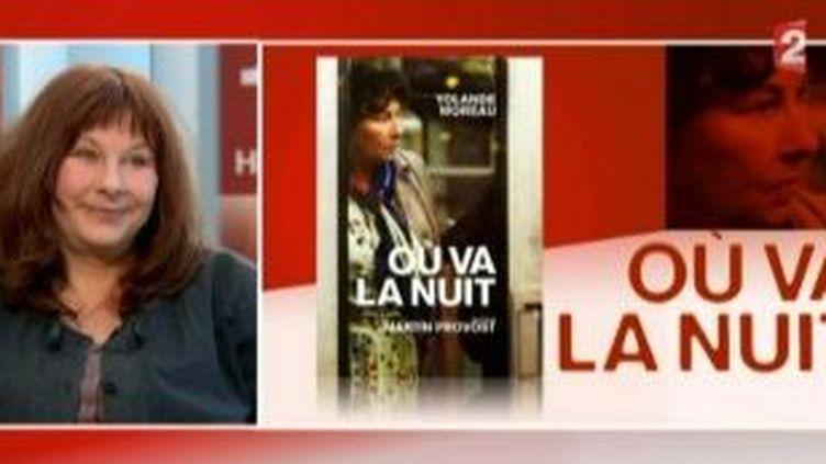 """""""Où va la nuit"""", un portrait de femme intense avec Yolande Moreau  (Culturebox)"""