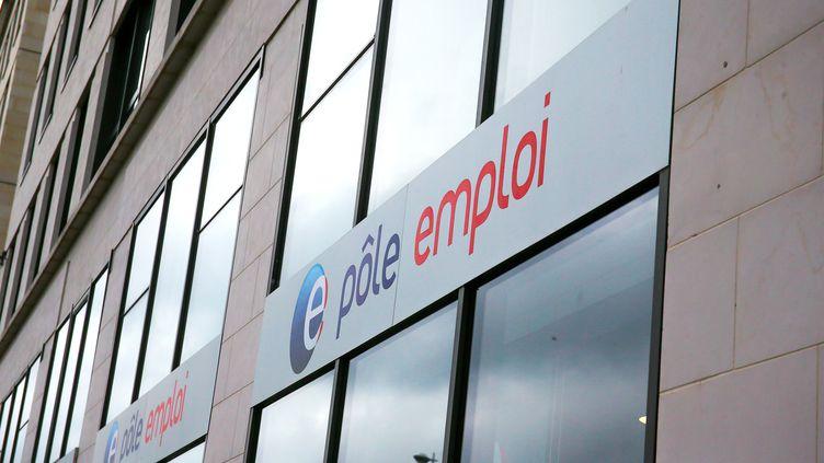 Une agence Pôle emploi de Nancy (Meurthe-et-Moselle), le 21 décembre 2020. (NICOLAS GUYONNET / HANS LUCAS / AFP)