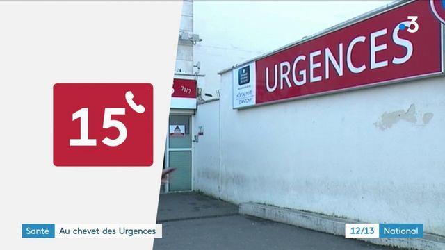 Santé : au chevet des urgences