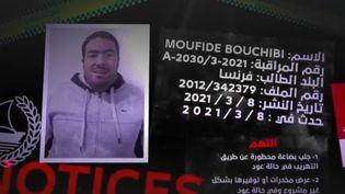 Les autorités attendent avec impatience l'extradition de Moufide Bouchibi. Soupçonné d'être l'un des plus gros trafiquants de drogue français, il a été interpellé à Dubaï, aux Émirats arabes unis fin mars. La police était à sa recherche depuis plus de dix ans. (FRANCE 2)