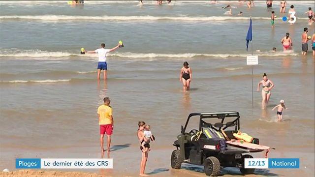 Sécurité : dernier été sur les plages pour les CRS ?