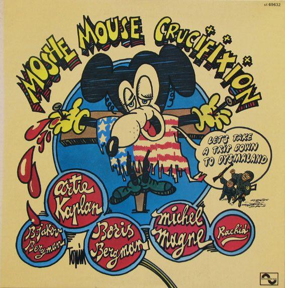 """La pochette de l'album """"Moshe Mickey crucifixion"""" de Michel Magne et Boris Bergman (1975, réédité en 2021). (FLG / TOPIN)"""