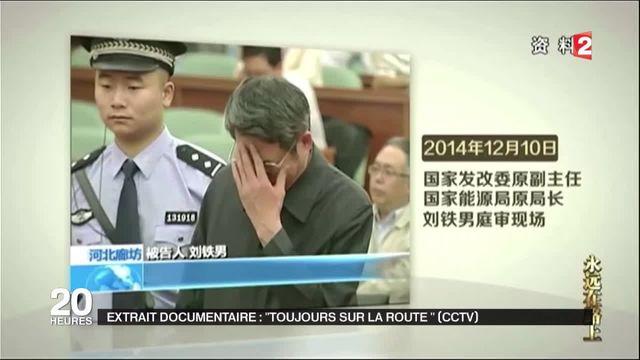 Chine : les aveux forcés des dignitaires du régime
