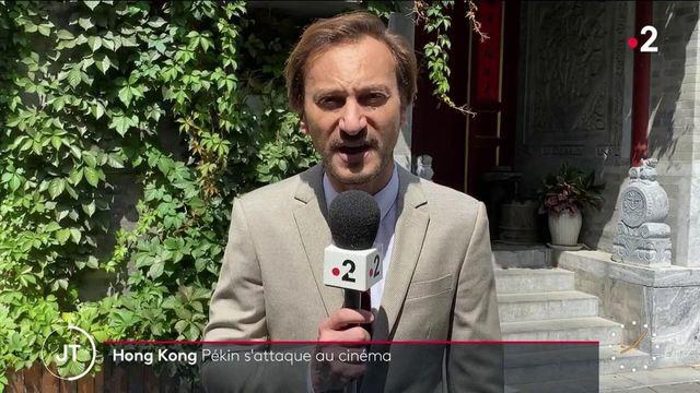 Hong Kong : les films portant atteinte à la sécurité nationale pourront être censurés