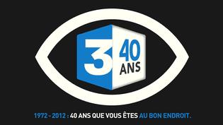 Un des logos imaginés pour les 40 ans de France 3  (France 3)