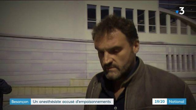 Besançon : l'anesthésiste accusé d'empoisonnements de nouveau en garde à vue