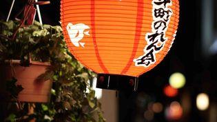 Le Japon, rue de Kyoto (Oldyssey)
