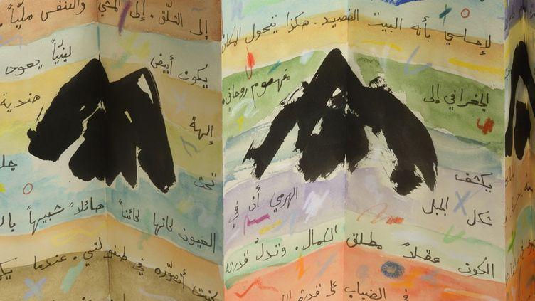 """Etel Adnan, """"Voyage au Mont Tamalpa"""", Leporello, 2008 (détail)  (Etel Adnan, courtesy Galerie Claude Lemand - Paris)"""