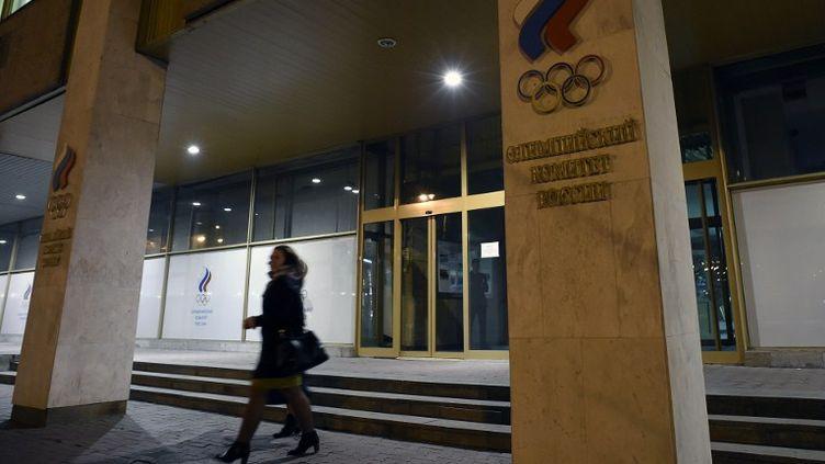 La Fédération d'athlétisme russe est devenu le centre de toutes les attentions (YURI KADOBNOV / AFP)