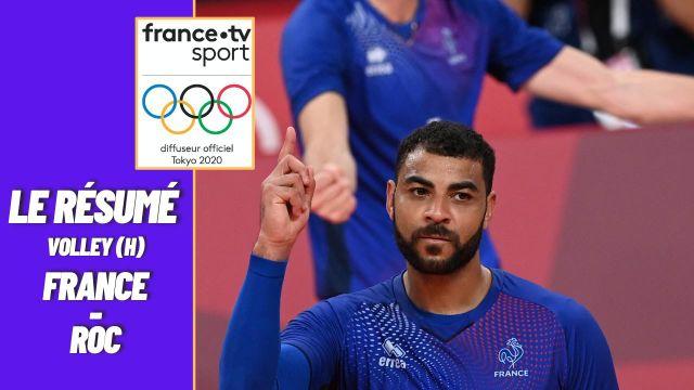 Une finale qu'on ne pourra pas oublier ! Des émotions intenses, des rebondissements et la médaille d'or au bout ! La France a fait un match historique contre le comité olympique Russe, il est à revivre ici.