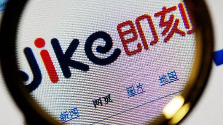 Le moteur de recherche chinois Jike.com (Li shengli / Imaginechina)
