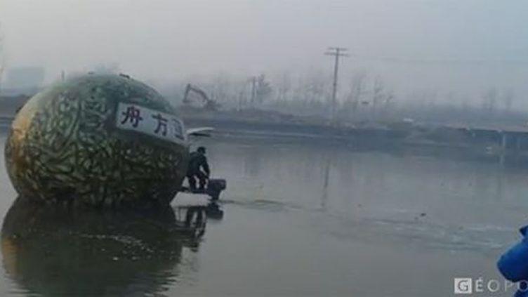 La sphère abris d'un inventeur chinois (AFP/Capture d'écran)