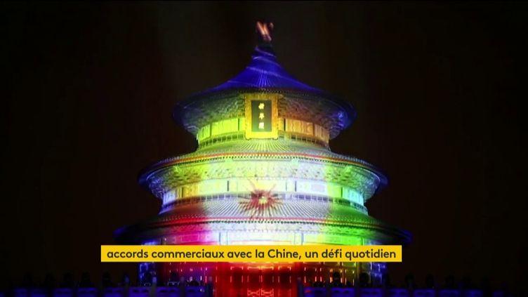 Un spectacle son et lumière à la Cité interdite de Pékin (Chine) (FRANCEINFO)