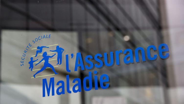 """La Caisse primaire d'assurance maladie (CPAM) de Bayonne a fermé un après-midi avec plus de deux heures d'avance, pour cause de """"pot de départ"""" de son directeur. (MAXPPP)"""