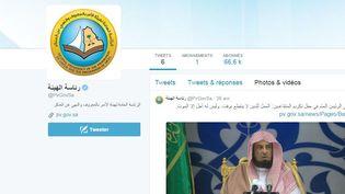 Compte twitter officiel de la police religieuse saoudienne. (Source : Twitter )