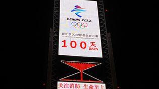 Les Jeux Olympiques d'hiver se dérouleront à Pékin (Chine) en février prochain. (LEO RAMIREZ / AFP)
