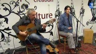 Souad Massi en concert arabo andalou avec Eric Fernandez  (Culturebox)