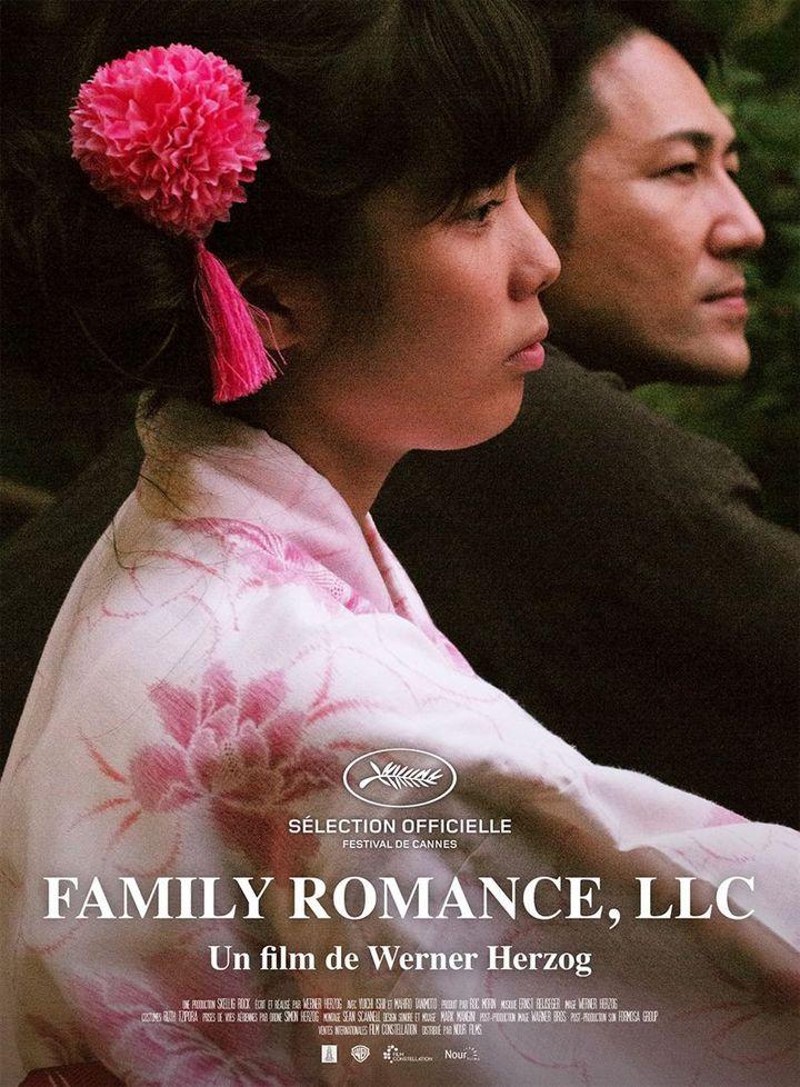 """L'affiche de """"Family Romance, LLC"""" de Werner Herzog. (Nour Films)"""