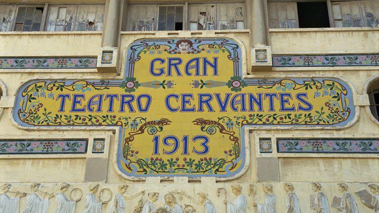 """La façade du """"Grand théâtre Cervantès, construit en 1913, à Tanger (Maroc). Photo prise le 25 février 2008. (GUY THOUVENIN / ROBERT HARDING HERITAGE)"""