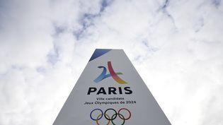 Panneau d'entrée du site olympique du Bourget (Seine-Saint-Denis), le 15 mai 2017. (FRANCK FIFE / AFP)