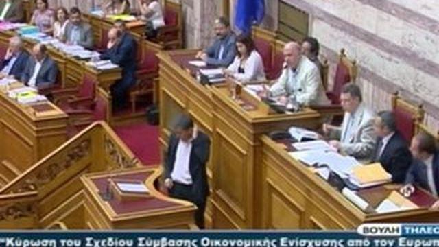 Athènes : les parlementaires doivent voter sur le nouvel accord négocié avec les créanciers