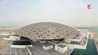 Vue aérienne du Louvre Abu Dhabi (Emirats arabes unis). (FRANCE 2)