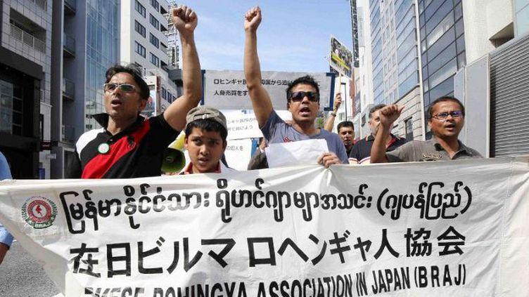 Des membres de l'Association Rohingyas de Birmanie manifestent à Tokyo, le 20 Juin 2015. (REIRI KURIHARA / YOMIURI / THE YOMIURI SHIMBUN)