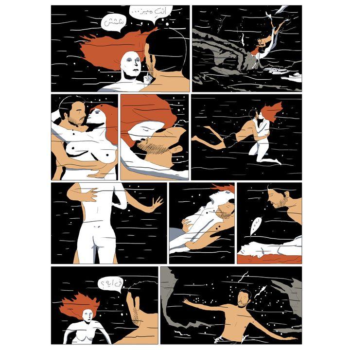"""Les anges dorment dans la mer"", Migo (Collectif TokTok)  (Migo)"