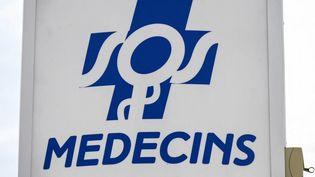 SOS médecins - Photo d'illustration (PASCAL GUYOT / AFP)