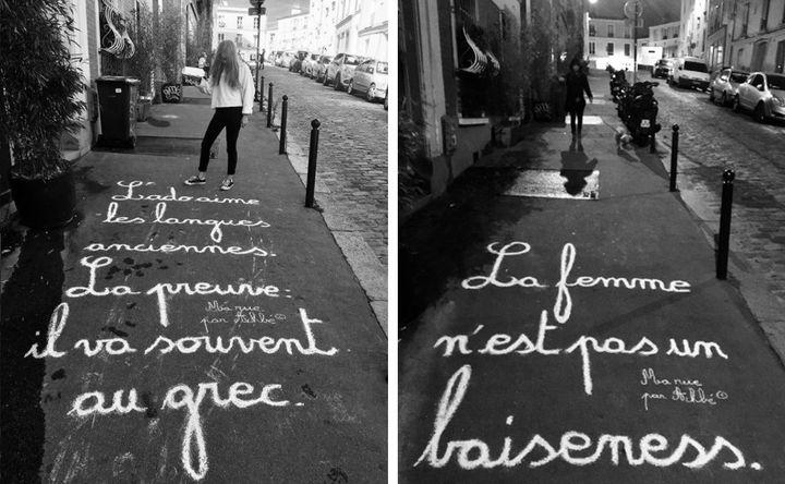 (Ma Rue Par Achbé)