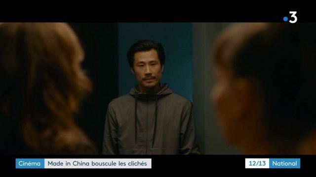 Cinéma : Made in China, du cliché à la réalité