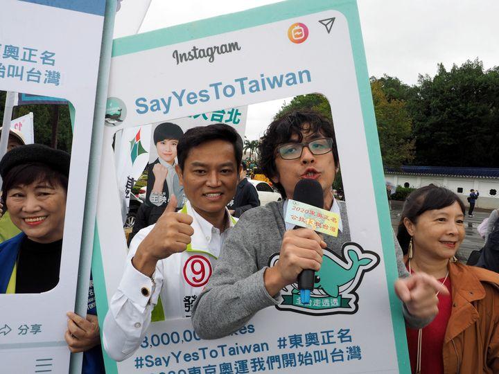 Des manifestants militent à Taipei pour le choix du nom Taïwan aux JO de Tokyo, en novembre 2018, peu avant un référendum sur la question. (DAVID CHANG / EPA / AFP)