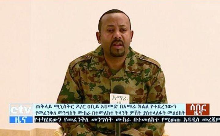 Le Premier ministre éthiopien,Abiy Ahmed,s'exprime à la télévision le 23 juin 2019. (AFP - HO / ETHIOPIAN TV)