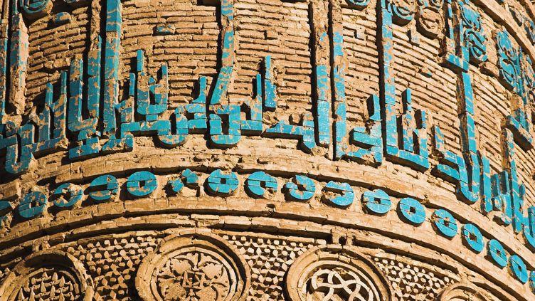 Détail de la façade du minaret en briques du XIIe siècle de Jam, en Afghanistan (JANE SWEENEY / ROBERT HARDING HERITAGE / AFP)