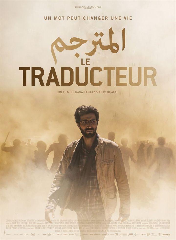 "Poster of ""The translator"" by Rana Kazkaz and Anas Khalaf (2021).  (ALBA FILMS)"