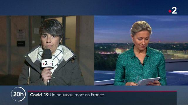 Covid-19 : la France enregistre son troisième décès