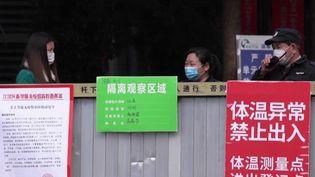 Chine: Wuhan, épicentre de la planète en 2020 (FRANCE 2)