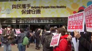 """""""Le gouvernement ne fait rien pour nous"""" : les hôpitaux de Hong Kong craignent une propagation du coronavirus 2019-nCoV (FRANCEINFO)"""